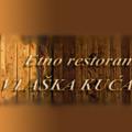 Etno restoran Vlaška kuća nalazi se u Velikoj Vrbici, u neposrednoj blizini Kladova.