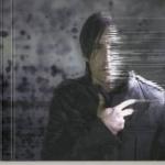 Nine Inch Nails i nova pesma - Nine Inch Nails i nova pesma