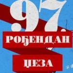 97. rođendan džeza -