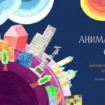 Animator fest - Animator fest