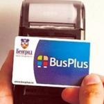 Situacija s Bus plusom neodrživa - bus plus neodrziv kakav je sad