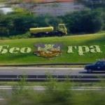 Cvetni grb na ulazima u Beograd - Cvetni grb na ulazima u Beograd