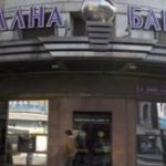 Dokapitalizacija Komercijalne banke za 120 miliona evra -