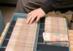 DUG PIO FONDU 150 MILIJARDI DINARA -