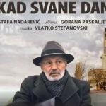 Srpski film ipak ima budućnost - Srpski film ipak ima budućnost
