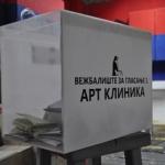 Maske od glasačkih listića - Sok zadruga i izbori