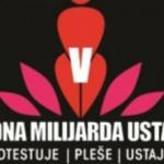 Ples protiv nasilja u Nišu - Ples protiv nasilja u Nišu