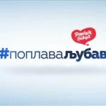 Poplava ljubavi u subotu u Svetogorskoj -