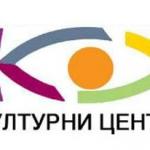 Program Kulturnog centra Jagodina - Program Kulturnog centra Jagodina