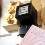 Računi za struju rađeni napamet - decembarski racuni za struju i EPS