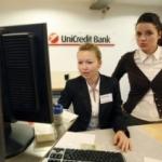 Unikredit banka odobrava kredite iz linije EIB -