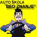 Auto skola Beo znanje vrsi osposobljavanje kandidata za vozace B kategorije po novom pravilniku u odlicnim uslovima!!! Obuka Voznje po najsavremenijim edukativnim metodama! Obuka i kod zenskog instruktora! Obuka i polaganje se vrsi na novom poligonu u Zelezniku. Za studente i maturante imamo posebne povoljnosti!!! PLACANJE  MOZE  I U VISE RATA UPIS JE U TOKU!!!  Zeleznik Ul. Darinke Radovic 35 /kod mesne zajednice/ 064/569-37-30; 060/569-37-30