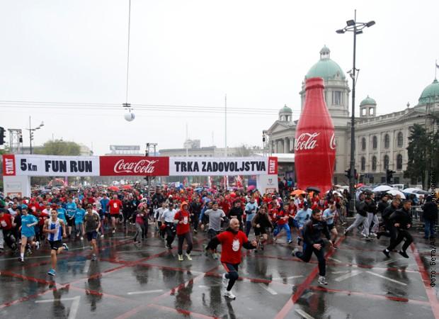 Beogradski maraton -