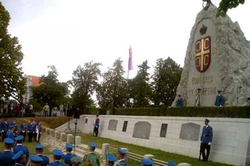 99. godišnjica Cerske bitke - 99. godišnjica Cerske bitke