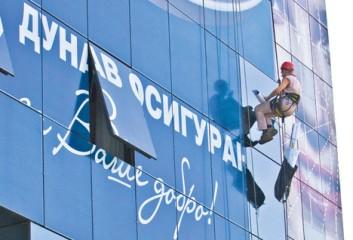 Dunav osiguranje u Vrnjačkoj Banji - Dunav osiguranje u Vrnjačkoj Banji