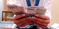 NOVA MINIMALNA CENA RADA U SRBIJI 13.572 DINARA -