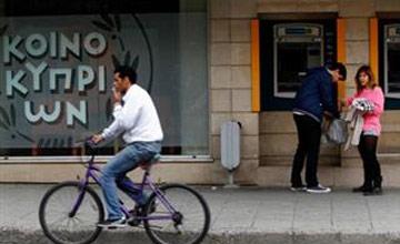 Pregovori o Kipru u oktobru - Pregovori o Kipru u oktobru