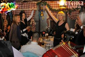 Restoran Stenka docek Nove 2012 godine -