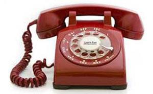 OD DANAS SKUPLJE TELEFONIRANJE -
