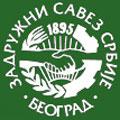 Zadružni savez Srbije, osnovan 1895. godine, je samostalna interesna i stručno - poslovna asocijacija zemljoradničkih zadruga i drugih organizacija koje uspostavljaju proizvodne i druge odnose sa zemljoradnicima i zemljoradničkim zadrugama.